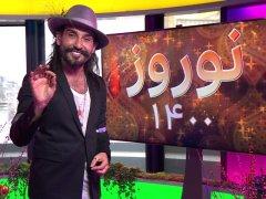BBC Persian - 'Norooz Show 1400'