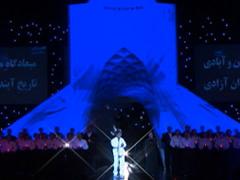 Dariush - 'Azadi (Live)'