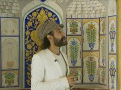 Bolour Banafsh - Bokhara (Part 6)