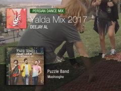 Deejay Al - 'Yalda Mix 2017'