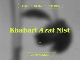 Dar Shahr Khabari Nist