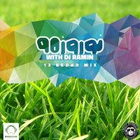 DeeJay Ramin - '13 Bedar Mix 1395'