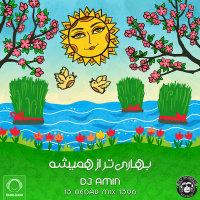 DJ Amin - '13 Bedar Mix 1396'