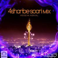 Hosein Aerial - '4-Shanbe Soori Mix 1395'