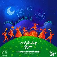 Hosein Aerial - '4-Shanbe Soori Mix 1398'
