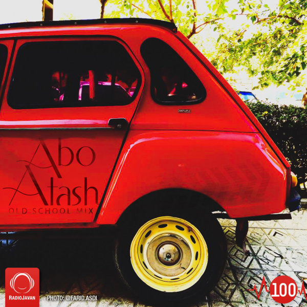 Abo Atash - 'Episode 100'