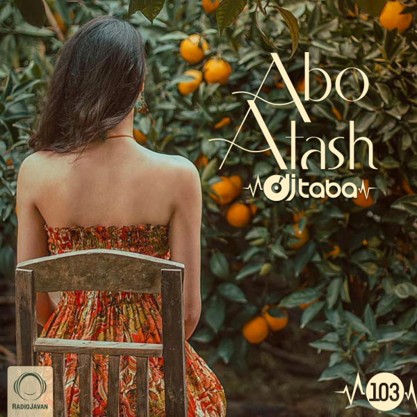 Abo Atash - 'Episode 103'