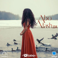 Abo Atash - 'Episode 104'