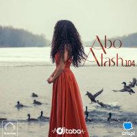 DJ Taba - 'Abo Atash 104'