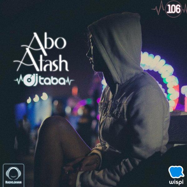 Abo Atash - 'Episode 106'