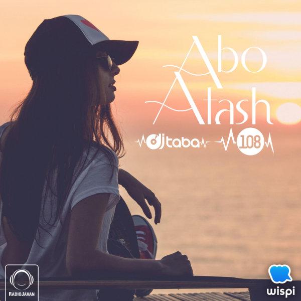 Abo Atash - 'Episode 108'