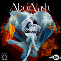 Abo Atash - 'Episode 109'