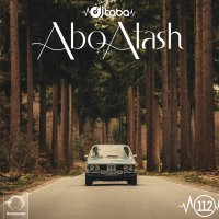 DJ Taba - 'Abo Atash 112'