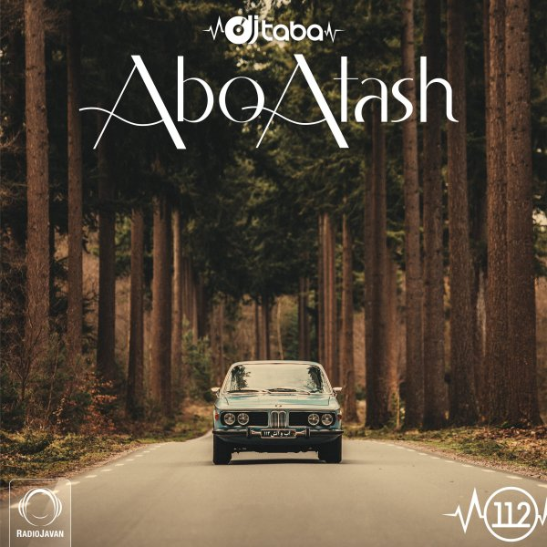 Abo Atash - 'Episode 112'