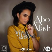 Abo Atash - 'Episode 115'