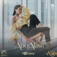 Abo Atash - 'Episode 118'