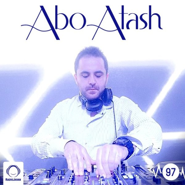 DJ Taba - 'Abo Atash 97'