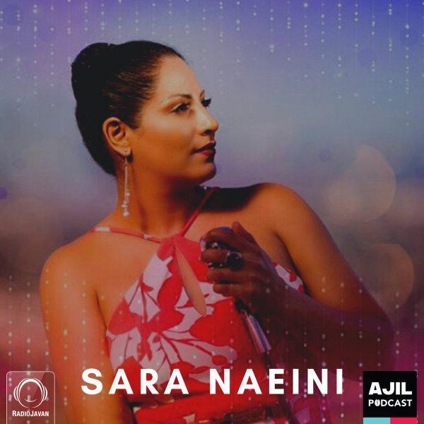 Ajil - 'Sara Naeini'