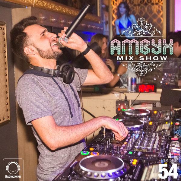 DeeJay AL - 'Ambyx 54'