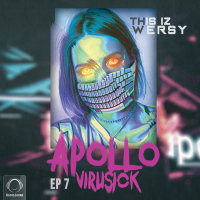 Wersy - 'Apollo 7 (Virusick)'
