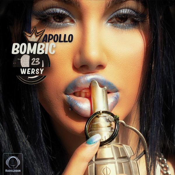 Wersy - 'Apollo 9 (Bombic)'