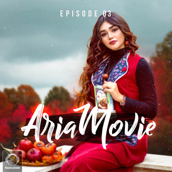 Aria Movie - 'Episode 3'