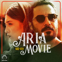 Aria Movie - 'Episode 13'