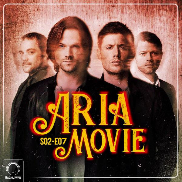 Aria Movie - 'Episode 19'