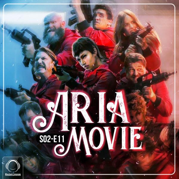 Aria Movie - 'Episode 23'