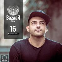 DJ Kia - 'E16 - Albanian'