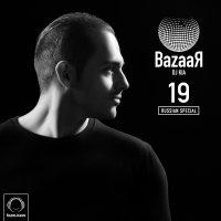 DJ Kia - 'E19 - Russian'
