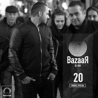 DJ Kia - 'E20 - Arabic'