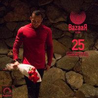 DJ Kia - 'Bazaar 25 (Valentine's Special)'