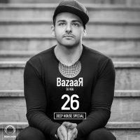 DJ Kia - 'Bazaar 26 (Deep House Special)'
