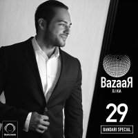 DJ Kia - 'Bazaar 29 (Bandari Special)'