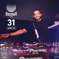 DJ Kia - 'Bazaar 31 (Arabic EDM)'