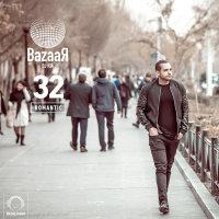 DJ Kia - 'Bazaar 32 (Romantic)'