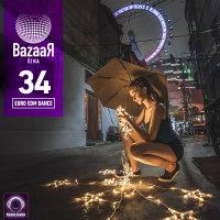 DJ Kia - 'Bazaar 34 (Euro & Mediterranean EDM)'