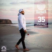DJ Kia - 'Bazaar 35 (Valentine's Special)'