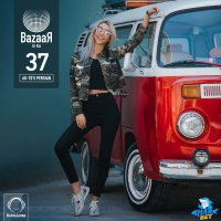 DJ Kia - 'Bazaar 37'
