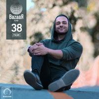 DJ Kia - 'Bazaar 38'