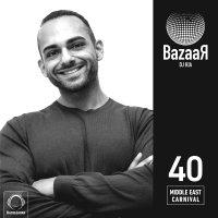 DJ Kia - 'Bazaar 40 (Middle East Carnival)'