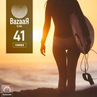 DJ Kia - 'Bazaar 41 (Fummer)'
