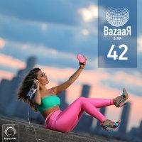 DJ Kia - 'Bazaar 42'