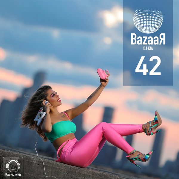 Bazaar - 'Episode 42'