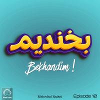 Bekhandim - 'Episode 10'