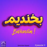 Bekhandim - 'Episode 11'