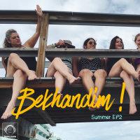 Bekhandim - 'Episode 2'