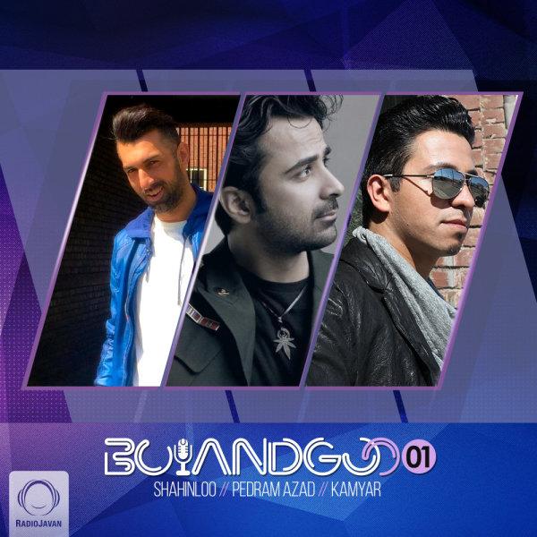 Bolandgoo - 'Episode 1'