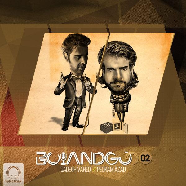 Bolandgoo - 'Episode 2'